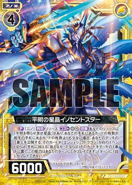 E09-024 Sample