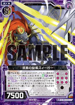 B22-071 Sample