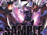 Dragonhell Blade Queen, Destiny Bane