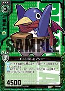 E02-083c Sample