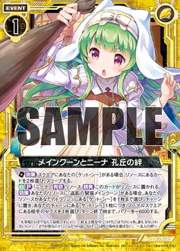 B23-060 Sample