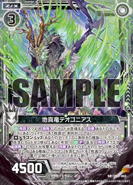 CP05-003 Sample