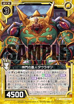B19-047 Sample