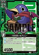 E02-083d Sample