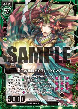 P08-039 Sample