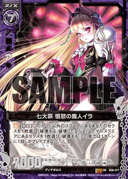 B06-077 Sample