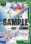 F20-010 Sample