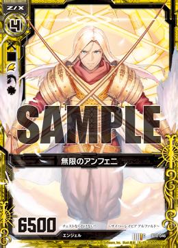 B10-046 Sample