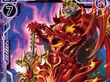 Ruler of Corpse, Skeletal Lord