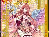 Key of Paradise Song, Honome Chogasaki