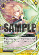 F22-016 Sample