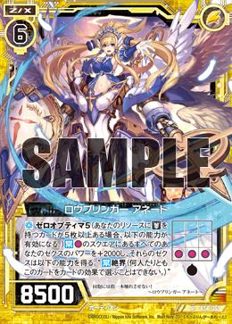 B14-055 Sample