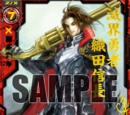 Hero of World Destruction, Oda Nobunaga