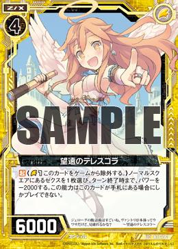 B15-051 Sample