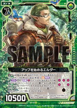B20-098 Sample