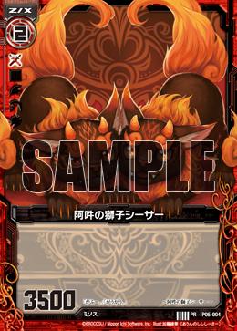 P05-004 Sample