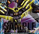 Pierce-Through Slaying Emperor, Cyclotron