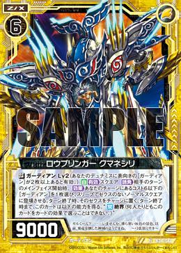 B24-046 Sample