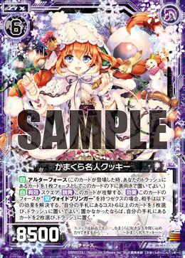 C17-009 Sample