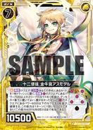 F23-004 Sample