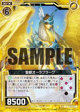 B13-054 Sample