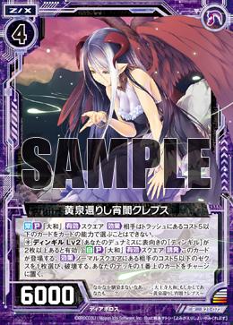 B21-072 Sample