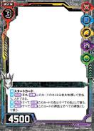 Sealed ZX