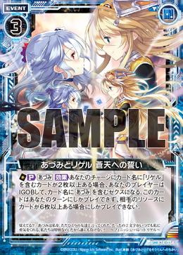 B24-034 Sample