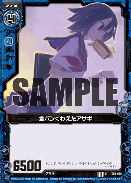 E02-028 Sample