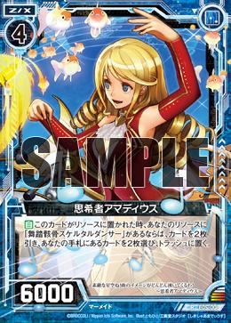 E05-008 Sample