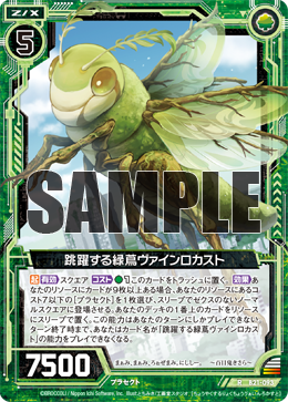 B21-093 Sample