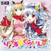 Drama CD 6