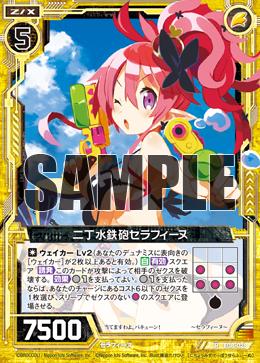 E08-028 Sample
