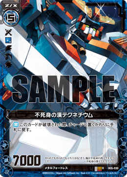 B05-030 Sample