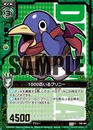 E02-083a Sample