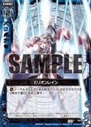 F07-014 Sample