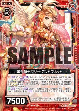 P21-016 Sample