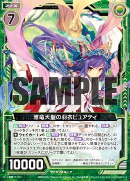 P21-012 Sample