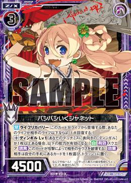 B16-063 Sample