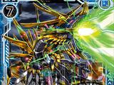 Dragonsea Gun Queen, Drive Pinion