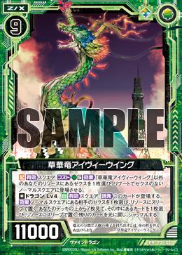 P21-021 Sample