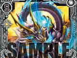 True Dragon of Sea, Reductonum
