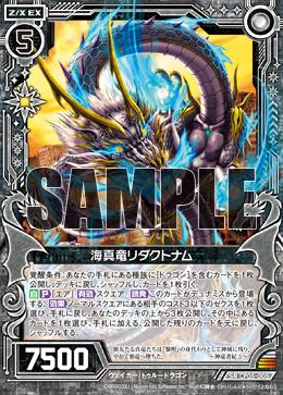 CP05-005 Sample