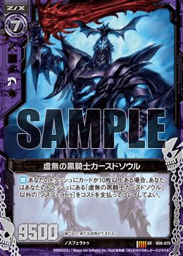 B05-075 Sample