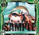 Beastman, Were-Hedgehog