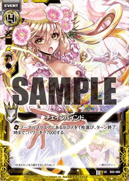 B02-060 Sample