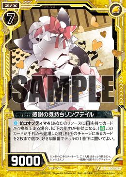 E06-012 Sample