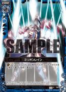 C07-016 Sample