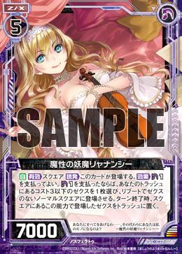C17-008 Sample