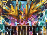 Five Luminous Holy Beast, Ouroboros